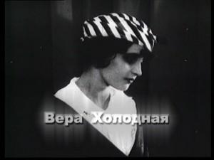 vera-kholodnaya-2